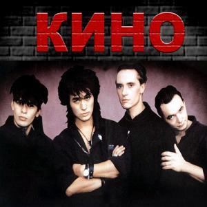 слушать лучшие песни русского рока